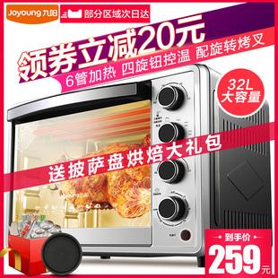 Joyoung/九阳 KX-32J93烤箱家用烘焙多功能全自动电烤箱六管加热