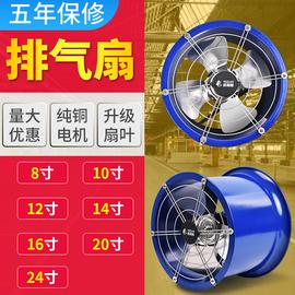 排气扇工业强力管道风机窗式排风换气扇抽风机厨房抽油烟排烟静音图片