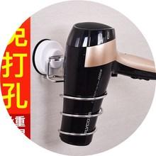 不锈钢电吹风机筒架子免打孔粘胶真空吸盘壁挂卫生间浴室收纳置物