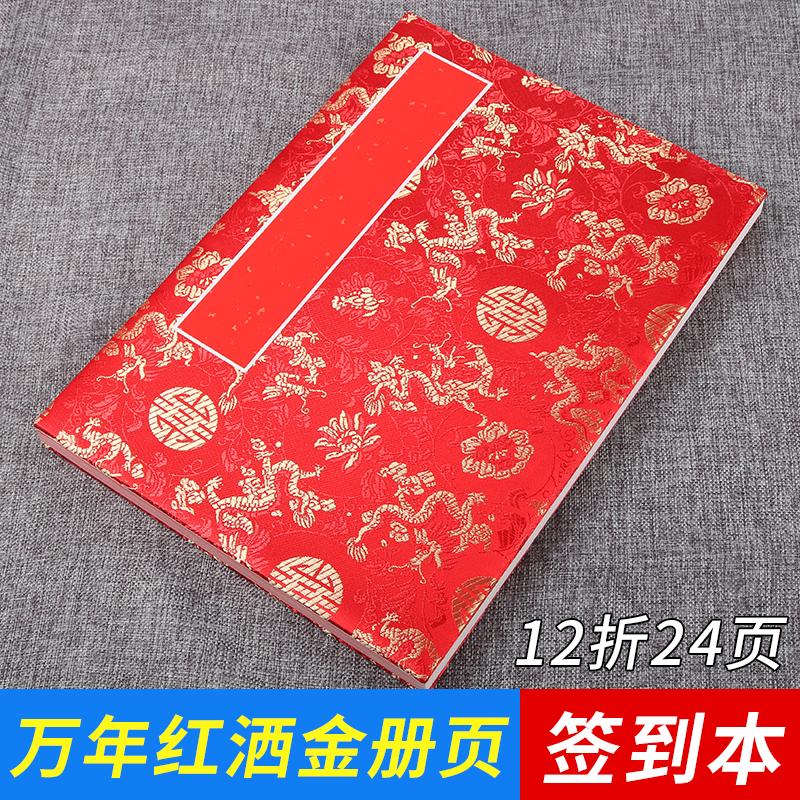 Коллекции китайской партии Артикул 599097635165