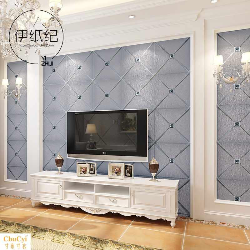 现代简约2019新款客厅9d大气电视背景墙纸壁纸仿瓷砖格子仿