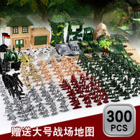 Children's toy soldier model small corps soldier two war special forces military base army sand table plastic