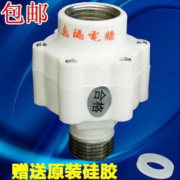 海尔电热水器的配件
