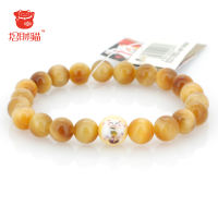 Lucky Cat Golden Tiger Eye Bracelet Men's Fortune Gate Crystal Single Circle Multi-ring Bracelet Jewelry Creative Boyfriend Gift
