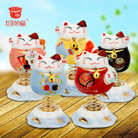 Lucky Cat Car Decoration Spring Base Car Accessories Ceramic Creative Gift Office Supplies