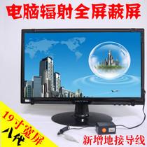 19寸宽屏液晶电脑防辐射保护屏 屏幕防蓝光防护屏罩 进口光学玻璃