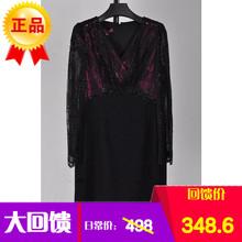 6999 黑色蕾丝长袖 连衣裙 G14PC4043A专柜正品 2014年