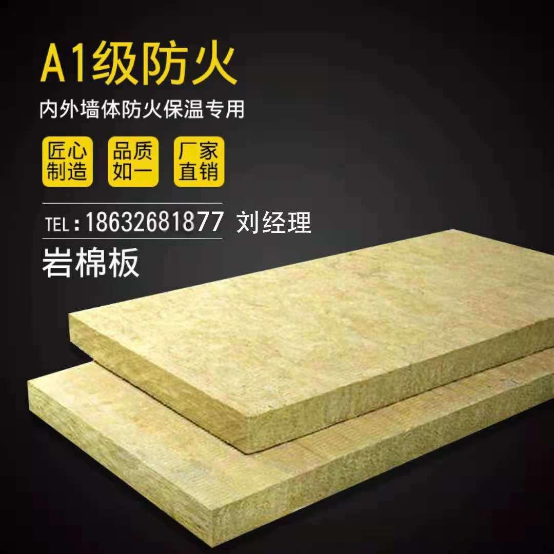 Теплоизоляционные материалы Артикул 599212413417