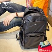 七匹狼男士背包双肩包男休闲时尚潮流大容量旅行电脑包大学生书包