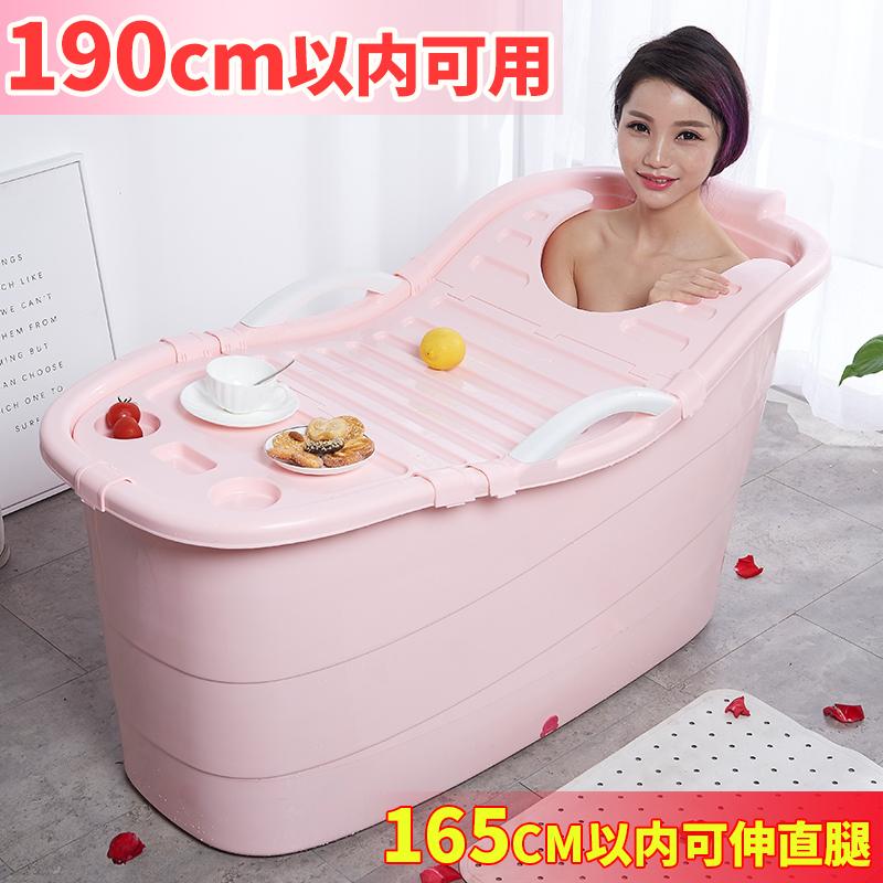 大号成人浴桶塑料洗澡桶儿童家用浴缸带盖沐浴桶熏蒸桶加长加厚