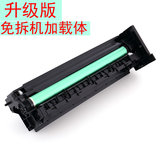 Suitable for konica minolta 195 toner drum bizhub copier 164 developer 185E kemei 184 drum 215 235 developing bin 7718 7818 6180mf drum assembly photosensitive drum