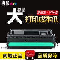 富士施樂打印機2108