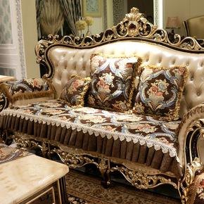 欧式沙发垫奢华布艺罩巾防滑真皮坐垫客厅123组合四季套通用定做