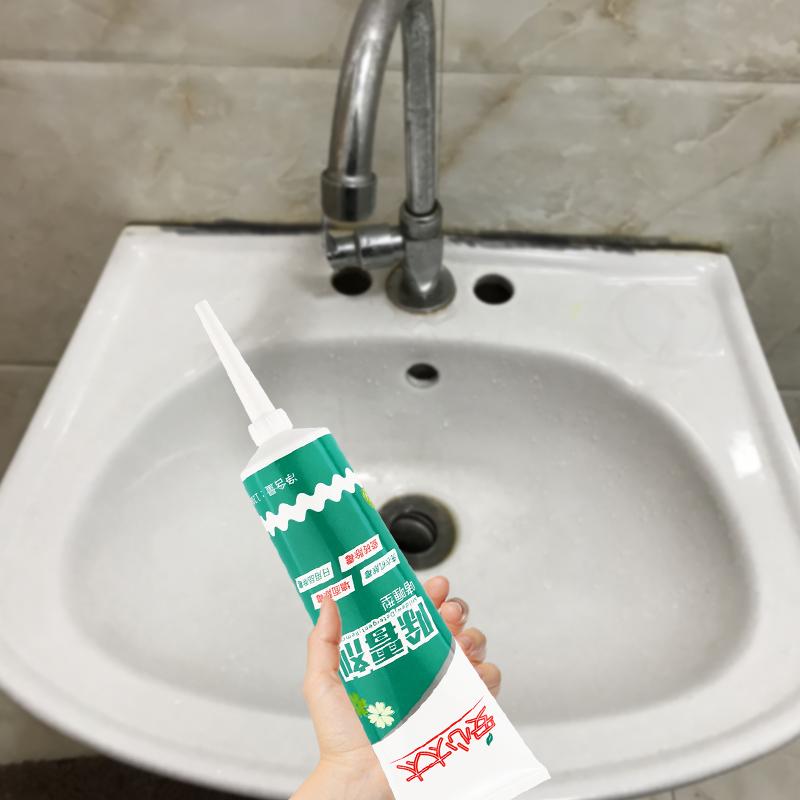 足梦墙面除霉菌啫喱瓷砖清洁剂除霉剂洗衣机清洗剂家具霉菌清除剂