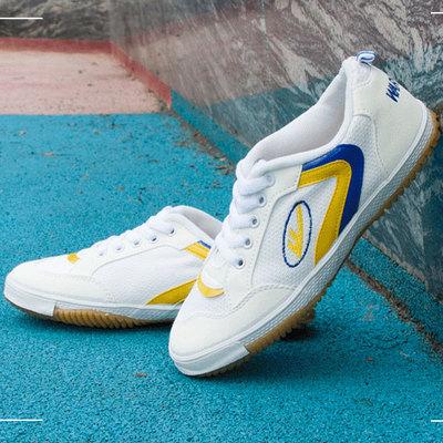 帆布鞋怀旧经典乒乓球鞋训练鞋蓝白WT-6牛筋底男女鞋晨练鞋
