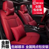 奔驰C200L glc260 E300L gla200 E200L汽车坐垫座套全包四季C180L