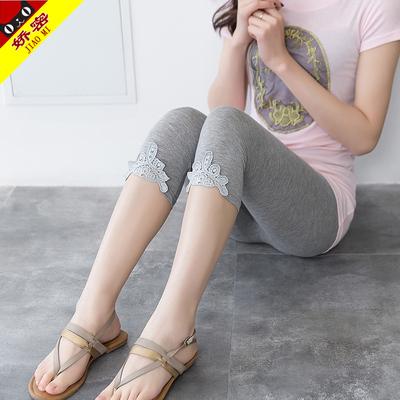女夏季莫代尔棉显瘦大码蕾丝七分打底裤弹力灰色外穿2018新款裤子