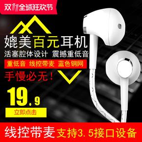 BYZ K59重低音vivo華為魅族蘋果小米手機耳機線控帶麥入耳式耳塞
