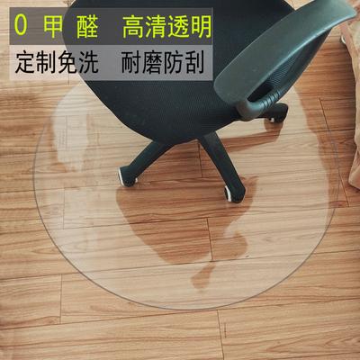 防滑透明塑料地板垫木地板保护垫办公室转椅电脑椅地垫子PVC圆形