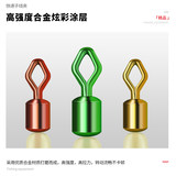 Anti-entangling silicone fast sub line clip pin sub line connector 8 8 ring fishing gear supplies fishing accessories
