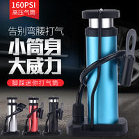 Foot pump high pressure household battery bicycle electric motorcycle car pedal type gas pipe playing basketball