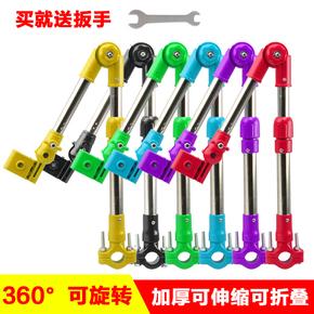 自行车撑伞架可折叠不锈钢防雨电瓶电动车雨伞支架婴儿车防晒遮阳