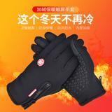 Велосипедные перчатки  Артикул 576620991657