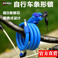 Mountain bike lock electric bicycle battery motorcycle fixed anti-theft chain wire steel cable lock equipment accessories