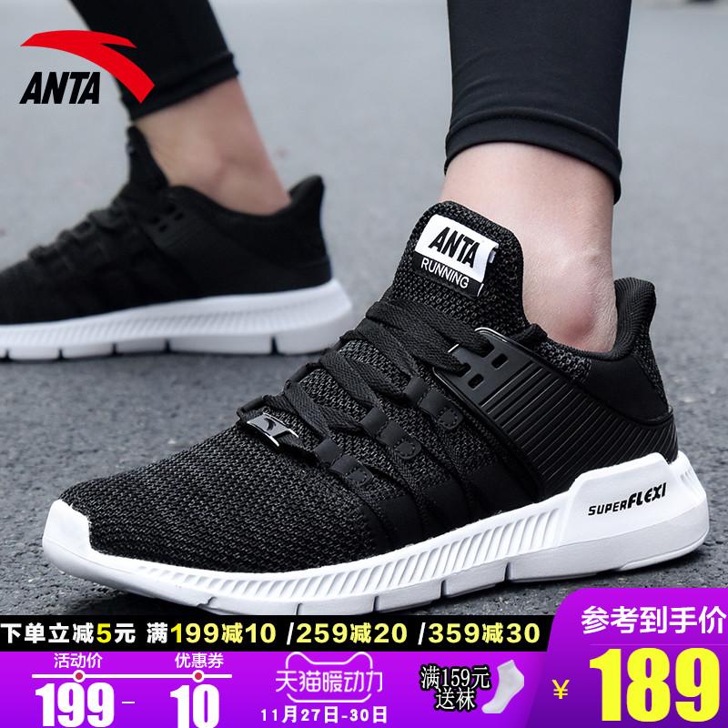 安踏男鞋跑鞋2019秋季新款官网正品跑步鞋复古轻便跑鞋休闲鞋子男
