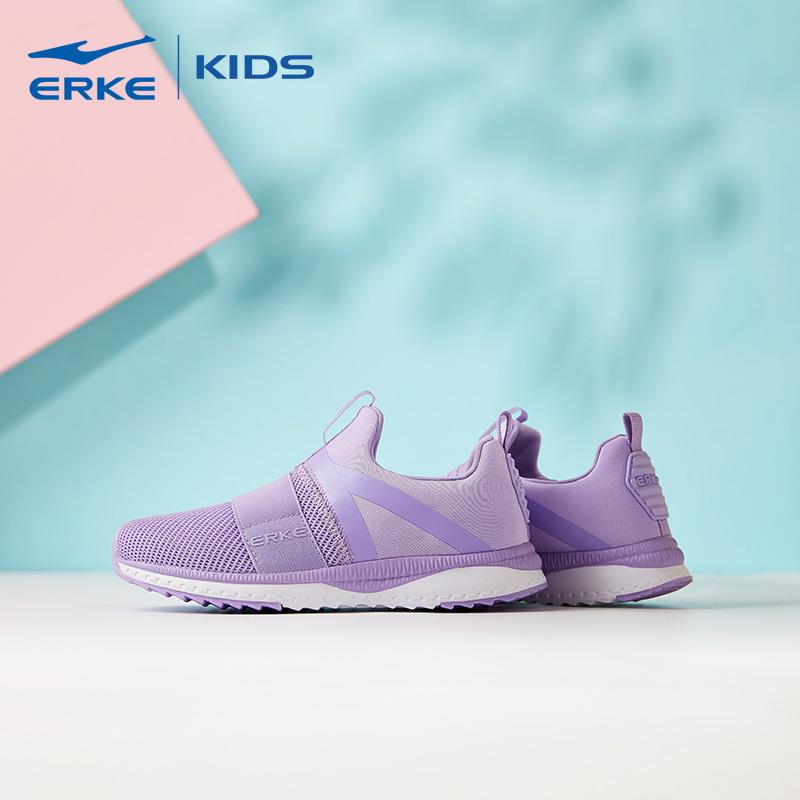 鸿星尔克童鞋女童跑步鞋网面2019春款新款中小童学生鞋子儿童