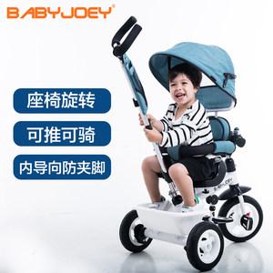 热卖英国Babyjoey儿童三轮车脚踏车宝宝自行车1-3-5岁童车手推车