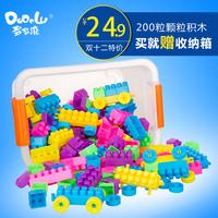 儿童颗粒塑料益智拼装插积木1-2男女孩宝宝3-6周岁幼儿园玩具批发