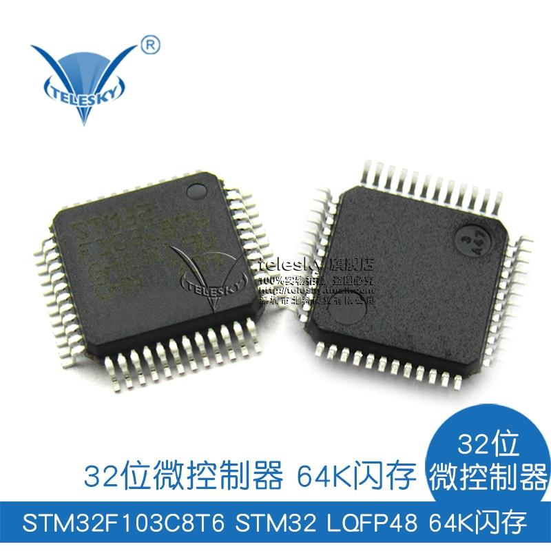 单片机微控制器