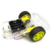机器人小车底盘