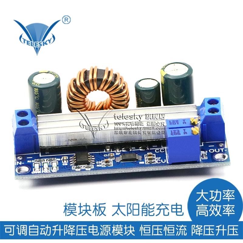 电源模块充电可调
