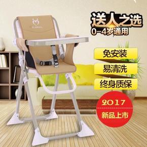 宝宝餐椅婴儿童餐椅多功能可折叠便携式婴儿椅子BB吃饭餐桌椅座椅