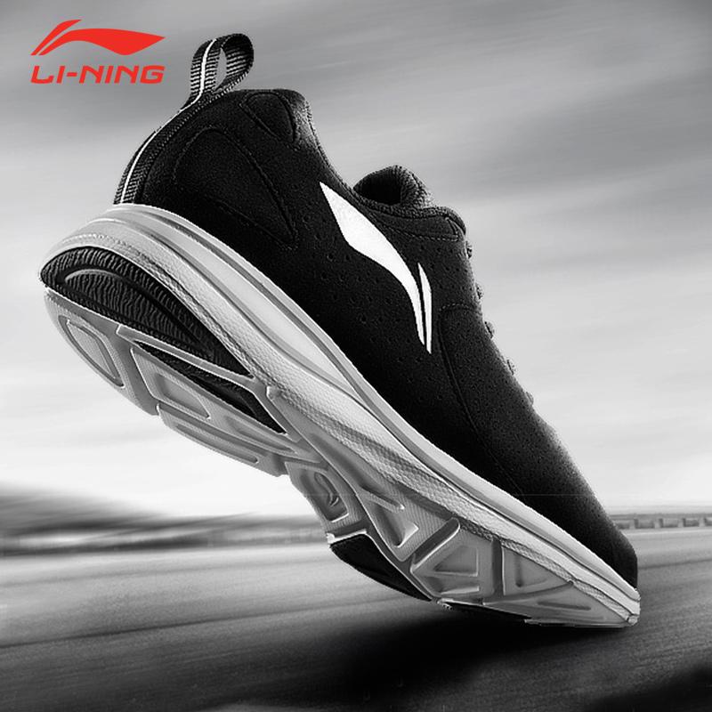 李宁男鞋跑步鞋2018秋季新款正品透气皮面休闲运动鞋男士旅游鞋子