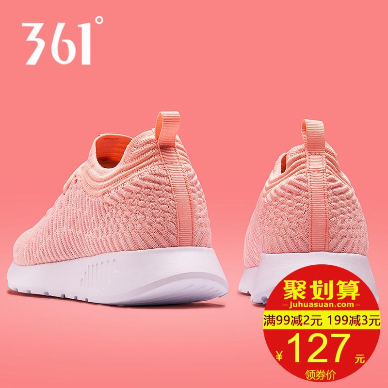 361女鞋运动鞋女2018秋季新款正品透气跑步鞋女士361度粉休闲鞋子