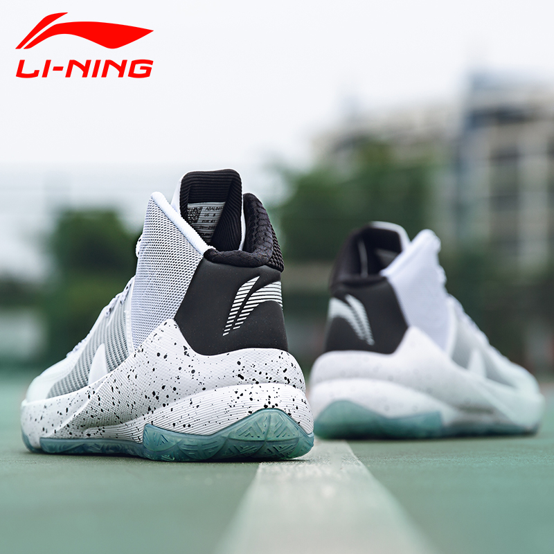 Lining李宁ABPM005篮球