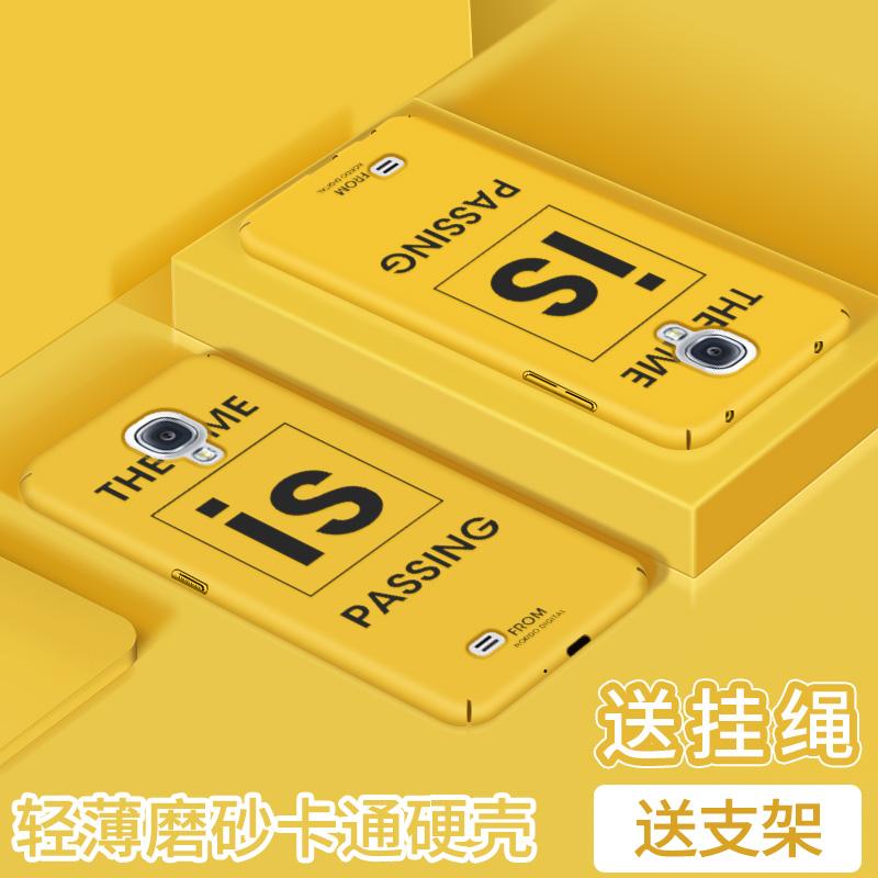 i9500手机壳 超薄磨砂