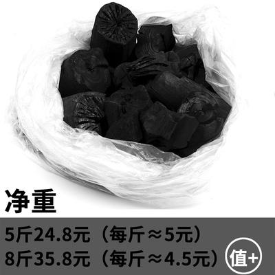 烧烤炭家用无烟炭苹果木炭原木户外BBQ老式火锅用易燃木碳5斤10斤