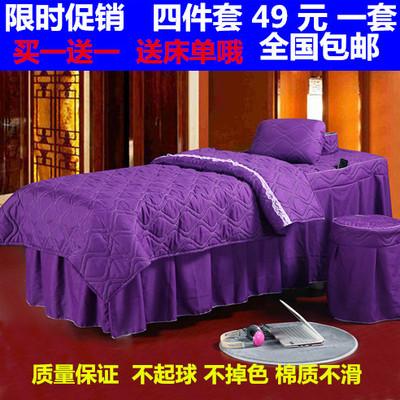 美容被床罩四件套