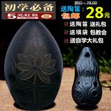 Китайский духовой инструмент Сюнь Артикул 525618608148