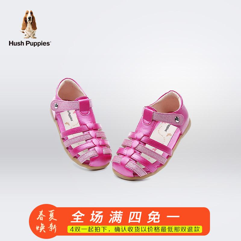 暇步士童鞋2019夏季新款女童中童大童儿童舒适休闲时尚魔术贴凉鞋