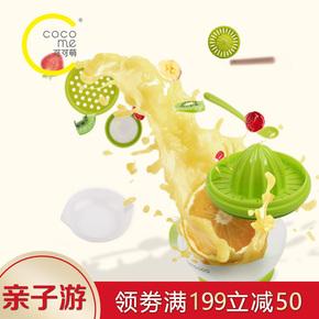 可可萌婴儿辅食研磨器套装宝宝工具手动榨汁机碗勺餐具CC-3603G