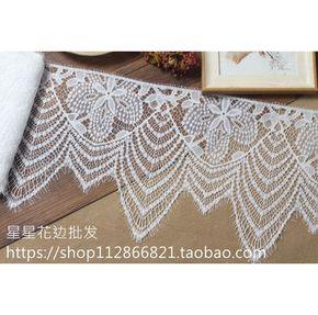 宽16cm长3米单边热卖压纱睫毛花边 服装裙摆窗帘床艺装饰布料lace