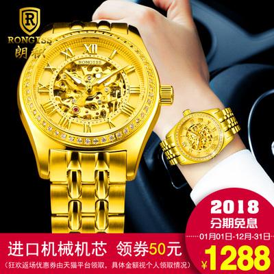 朗积正品黄金手表男士自动机械表镂空金表精钢男表纯金色防水镶钻