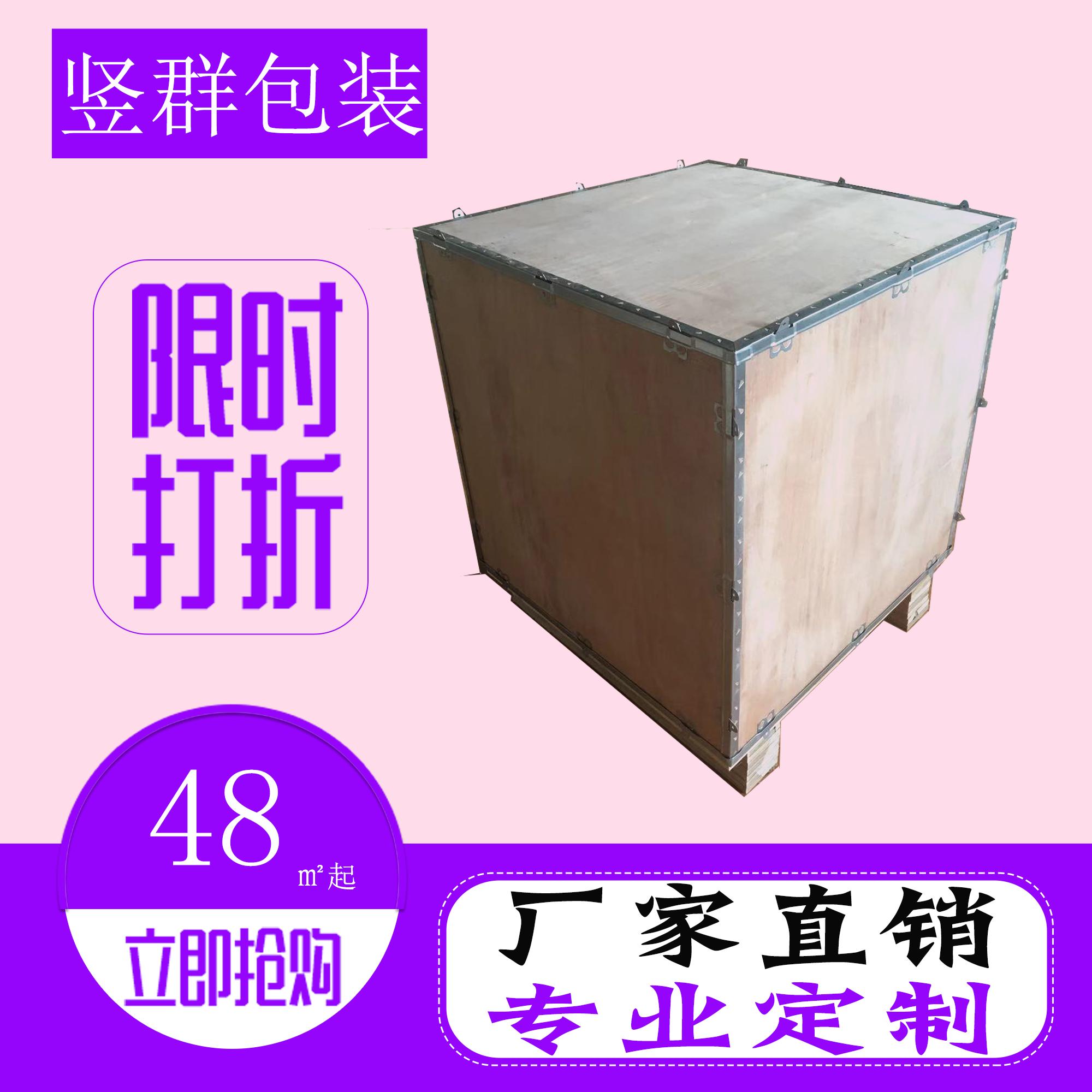 Упаковка / Пленка / Пакеты Артикул 581855849332