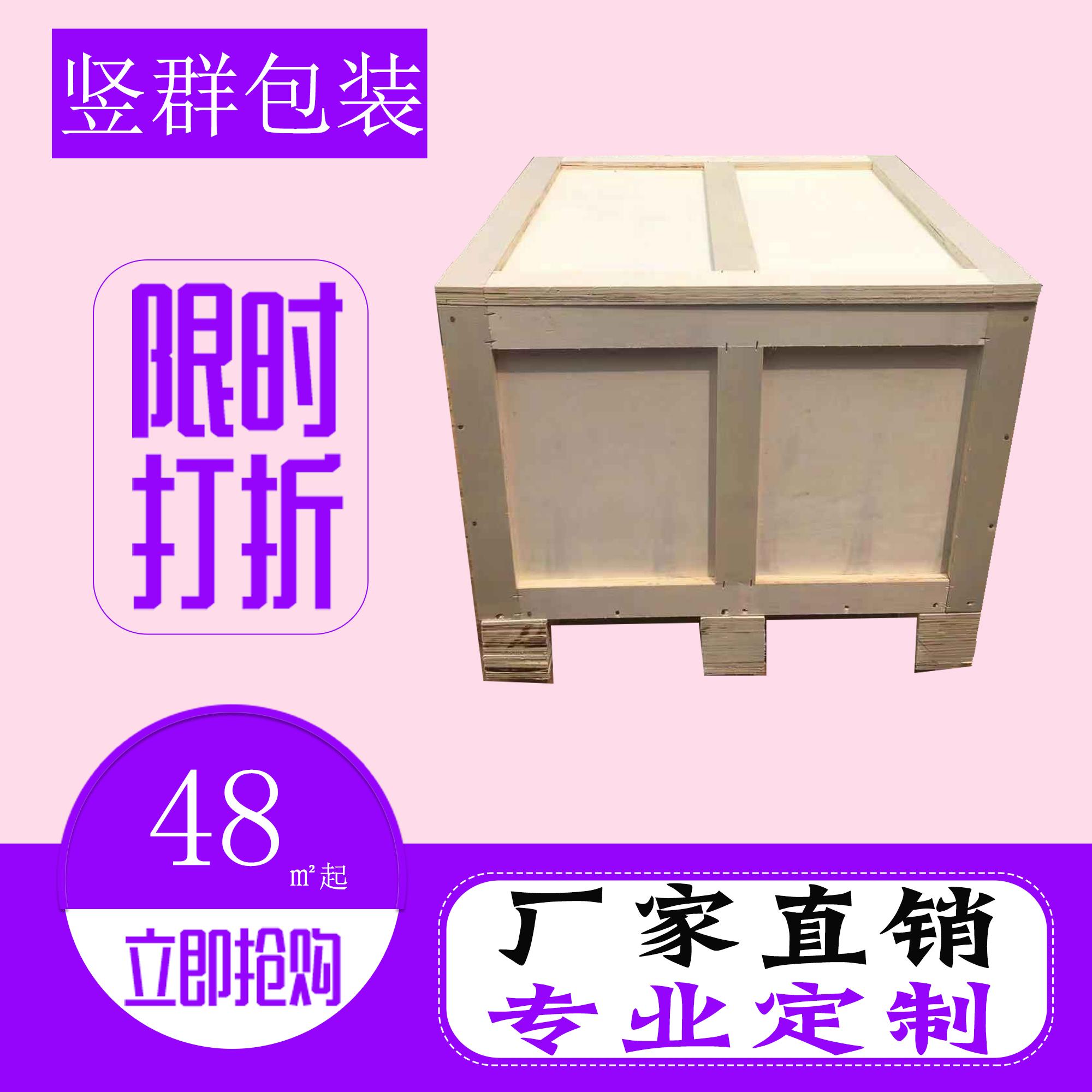 Индивидуальная упаковка под заказ / Скотч Артикул 581168400566