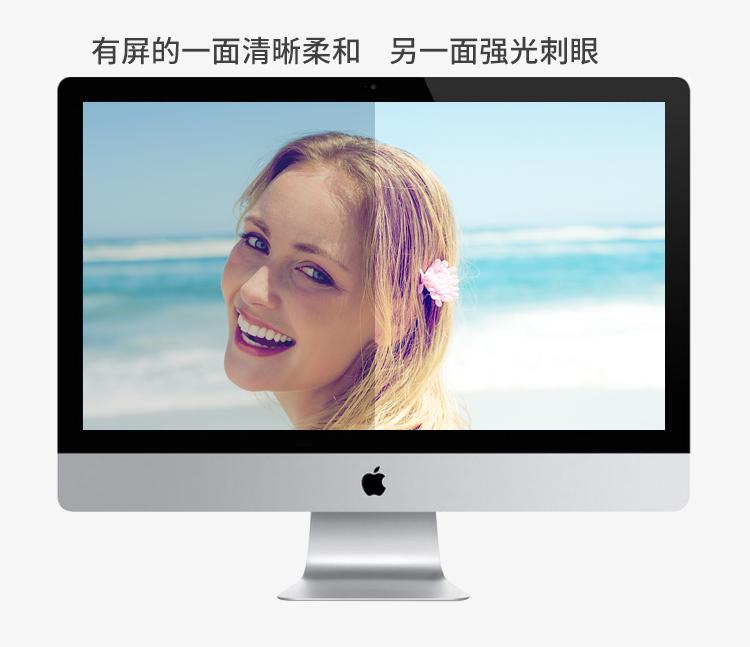 17-24寸电脑防辐射保护屏膜罩台式显示器屏幕护眼孕妇蓝光挂式板